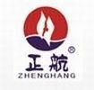 连云港正航电力节能技术有限公司