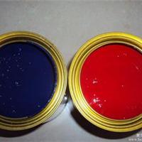供应TPU油墨