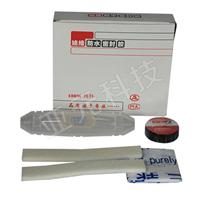 电缆对接灌胶防水接线盒 直通灌胶接线盒
