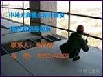 杭州水泥纤维板专销/LOFT隔层水泥纤维板