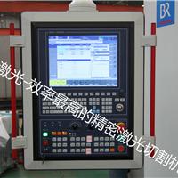 供应呼和浩特激光切割机_光纤激光切割机