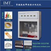 双面胶测定仪,浙江杭州科研机构推荐产品