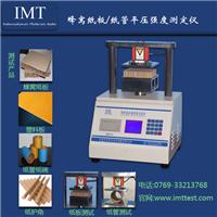 电子式平压试验机,浙江杭州现货