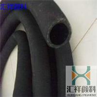 氧化铁黑厂家直销,品质保证13523879700