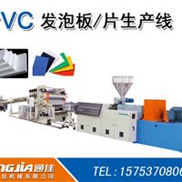 供应PVC塑料发泡板设备塑料板材挤出设备