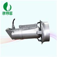 液下潜水搅拌机冲压式不锈钢2.5QJB搅拌机