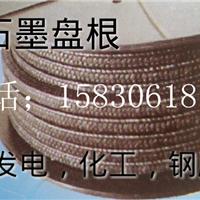 广安北方密封材料有限公司