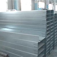 重庆槽式桥架生产厂家