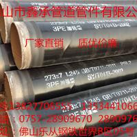 广东厚壁缝钢管价格厂家标准工艺