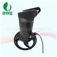 供应潜水搅拌机QJB2.2/8-320/3-960