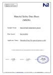 MSDS认证书