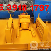 供应呼和浩特隧道工字钢冷弯机价格