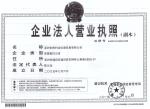 深圳市胜利龙仪器仪表有限公司
