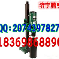 厂家直销HZ-200混凝土钻孔取芯机