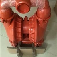 供应威尔顿PX8气动隔膜泵