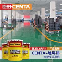 环氧树脂地坪漆 聚氨酯地坪漆 厂家生产直销