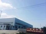 江苏中坤建筑材料股份有限公司