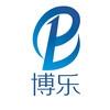 安平县博乐荷兰网有限公司