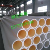 供应增强聚丙烯管道安装