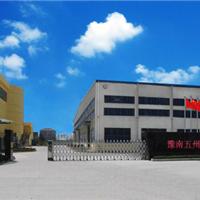 河南HDPE钢带增强管厂家有限公司