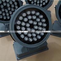 36W投光灯   LED投光灯 光束投光灯