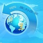 河南博兰净水材料有限公司