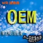 上海恩萍净水设备有限公司