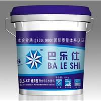 湖南湘潭建筑工程专用防水涂料巴乐仕品牌