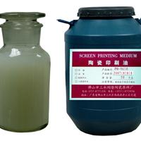 供应陶瓷印油油膏PM-9610杨森化工