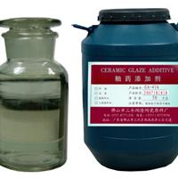 供应陶瓷釉用解胶剂GA-416杨森化工