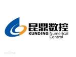 上海靖冶实业有限公司