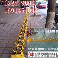自行车停车架用过都说好的螺旋式自行车架