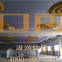 济南大型商场软膜天花吊顶洗浴中心吊顶