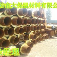 426*8威海市硬质聚氨酯泡沫保温管国家标准