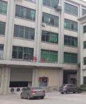 东莞市拓鑫复合材料有限公司销售部