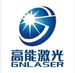 武汉高能金属激光切割机制造有限公司