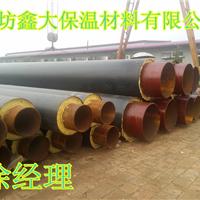 426*8热力防腐直埋保温管专业生产商