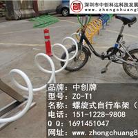 自行车停车架哪种好