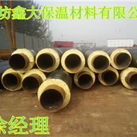 直埋式保温管技术指标