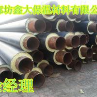 DN25预制聚氨酯直埋保温管销售价格