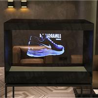 全息投影展示柜 全息玻璃上海厂价直销