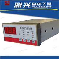 供应BFA型电动阀门控制器