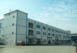 广州市特洛清洁器材有限公司