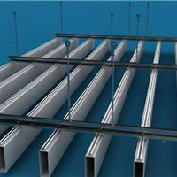 供应铝方通  木纹铝方通  U型铝方通