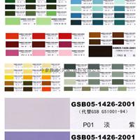 木质地板聚氨酯面漆  聚氨酯防腐漆价格