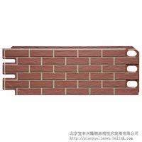 北京邦德厂家直销 供应PP护墙板 仿砖装饰板