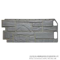 供应 PP护墙板北京邦德厂家直销 外墙挂板