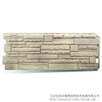 仿文化石外墙挂板 护墙板 北京帮德2014爆款