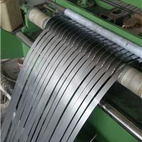 430不锈铁卷带厂家430不锈铁板材厂家
