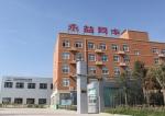 许昌市丰益达机械制造有限公司